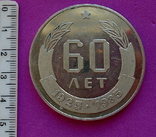 Динамо 1985г., фото №3