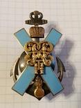 Лейб-гвардии Кексгольмский полк.серебро.копия, фото №2