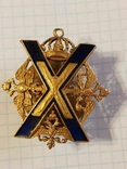 Лейб-Гвардии Преображенский Полк. копия, фото №8