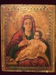 Икона Козельщанская, фото №2