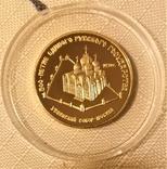 50 рублів 1989 року, Успенский собор, Москва, фото №2