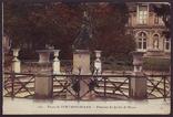 Франция. Дворец Фонтенбло. Фонтан в саду Дианы, фото №2