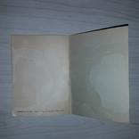 Покупка и продажа книг 1969 Магазины Москниги, фото №6