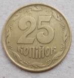 25 копеек 1994 г. 1БВм,  на тонком кружке., фото №2