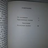 Зарубежные издания А.И. Герцена Библиографическое описание Тираж 2500, фото №7