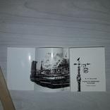 Библиофильское издание  Экз. № 215 Тираж 300 Радости книжных находок, фото №5