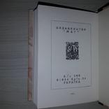 """Самвидав Наклад 33 примірника """"МАГ""""2000 Михайло Грузов Автограф, фото №6"""