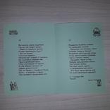 """Самиздат Экз. №13 Тираж 50 """"МАГ"""" 1997 Автограф Виктор Панкратов, фото №6"""