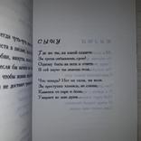 """Самиздат Тираж 33 экз. """"МАГ"""" 1999 Автограф Лилия Демкив, фото №7"""