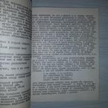 "Самиздат ""МАГ"" 1979 Юлий Айхенвальд Анна Ахматова 1923, фото №7"