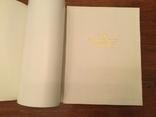 Книга по искусству государственная Третьяковская галерея 1980г, фото №7