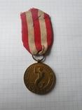 Медаль За Варшаву Польша, фото №2