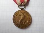 Медаль За Варшаву Польша, фото №3
