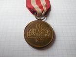 Медаль За Варшаву Польша, фото №7
