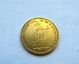 20 Крон 1893 рік  Австро-Угорщина, фото №3