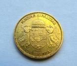 20 Крон 1893 рік  Австро-Угорщина, фото №5