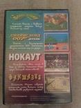 Игра сега ,Sega, фото №3
