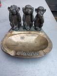 Бронзовая пепельница Три обезьяны, фото №2