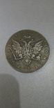 Рубль 1777 года СПБ-ФЛ, копия, фото №3