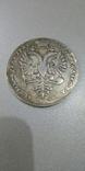 1 рубль 1727 год Екатерина 1 1727 год Копия, фото №3