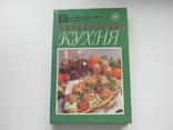 Венгерская кухня, фото №2