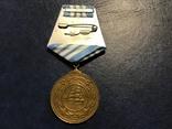 Медаль Нахимова. С номером. Копия, фото №4