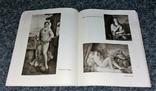 Сокровищница мирового искусства. Обзор коллекций Эрмитажа. 1964 г., фото №8