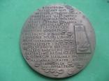 Настольная польская медаль № 2, фото №2
