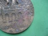 Настольная польская медаль № 2, фото №5