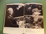 """Изд. 1990 г.  Рой Медведев. """"Н.С. Хрущёв"""" 303 стр., фото №9"""