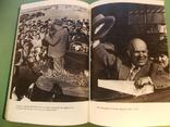 """Изд. 1990 г.  Рой Медведев. """"Н.С. Хрущёв"""" 303 стр., фото №11"""