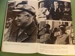 """Изд. 1990 г.  Рой Медведев. """"Н.С. Хрущёв"""" 303 стр., фото №13"""