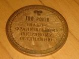 Івано-Франківськ,100 р.шкіробднанню 1988 р., фото №2