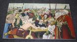 Картина  Козаки  96х58. Копия., фото №2