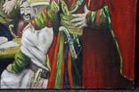 Картина  Козаки  96х58. Копия., фото №10