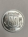5 копеек 1994 год. Копия., фото №4