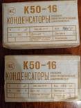 Конденсаторы К50-16 1мкф 100В, фото №2