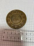 Настільна медаль 1 ГПЗ Москва, фото №3