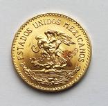 20 песо 1959 года. Мексика., фото №3