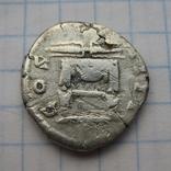 Денарий, Антоний Пий (реверс - молнии над троном), фото №3