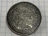 Hong Kong 1/2 dollar 1868 half dollar Qeen Victoria, фото №3