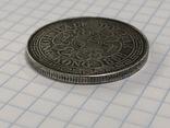 Hong Kong 1/2 dollar 1868 half dollar Qeen Victoria, фото №4