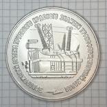 Настольная медаль из титана Запорожский трансформаторный завод, фото №2