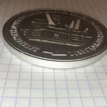 Настольная медаль из титана Запорожский трансформаторный завод, фото №5