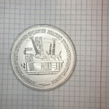 Настольная медаль из титана Запорожский трансформаторный завод, фото №6