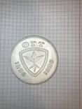 Настольная медаль из титана Запорожский трансформаторный завод, фото №7
