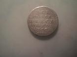 2 гроша 1766 г, фото №2