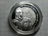 Рокоссовский 10 рублей операция Багратион копия, фото №2