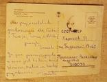 Фото открытка Варшава Warszawa 1975 Plac Zamkowy, фото №4