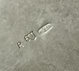 Серебряная сахарница 1970г. Рисунок централь, фото №3